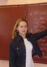 Анпилова Наталья Ивановна - учитель иностранного языка